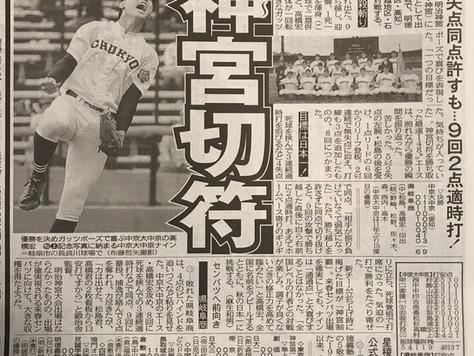 OBの高校野球〜センバツへの道 vol.3