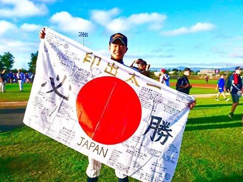 「2017世界少年野球大会」