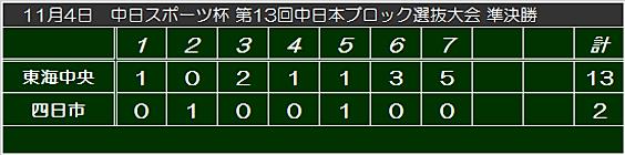 中日本4.png
