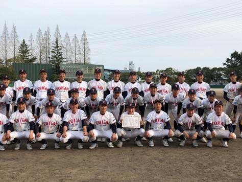 レギュラーチーム「第24回スポーツニッポン旗争奪東海大会」優勝!