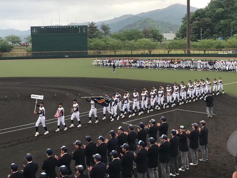 読売杯第33回日本少年野球中日本大会 準優勝で閉幕しました。