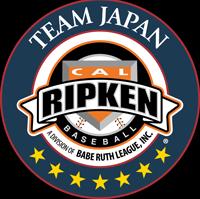 U12日本代表に東海中央ボーイズから伊藤大成君が選出され活躍しました!