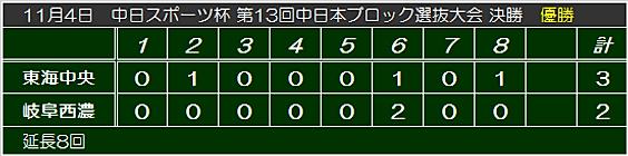 中日本5.png