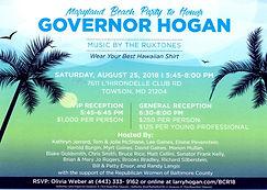 Hogan Invitation.jpg