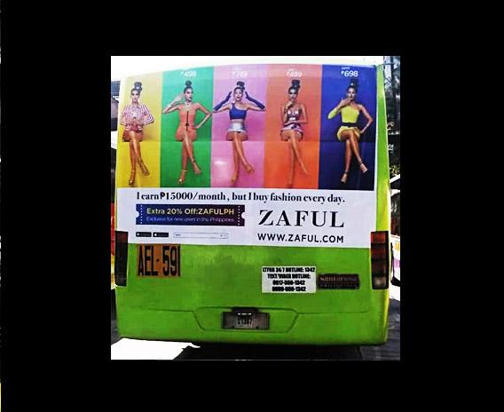 ZAFUL REAR2