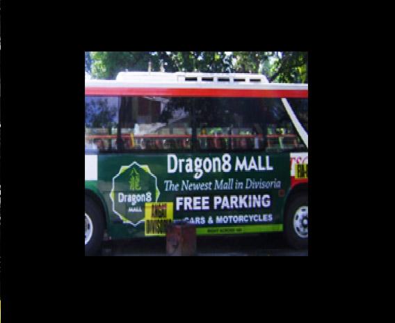 DRAGON8 AXEL