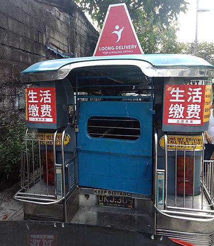 rear back jeepney ads.jpg