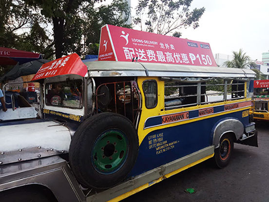 jeepney top ads transit media.jpg