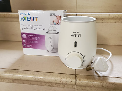 Avent Bottle Warmer - Good Condition