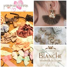 pommier&blanche