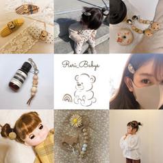 Reri_BabysとROBN