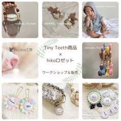 meivebibi_TinyTeeth×rejoicekobo