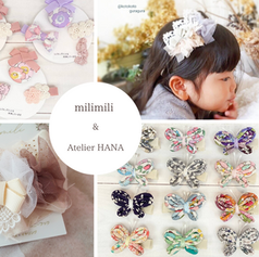 milimili&atelier HANA