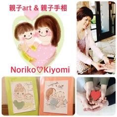 noriko♡kiyomi