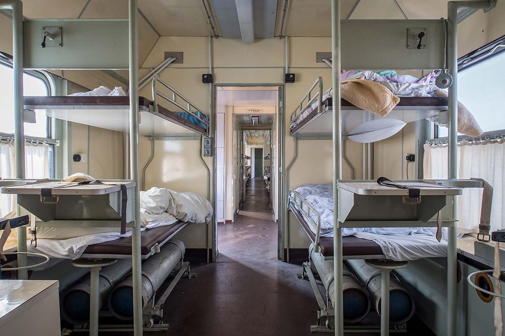 Abandoned DDR katastrophenzug intensive care unit