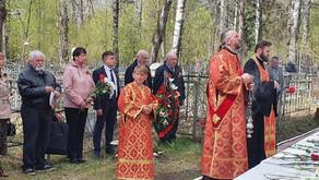 9 мая в г. Осташкове заупокойная лития на братской могиле.