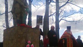 Панихида в Зехново на братской могиле.