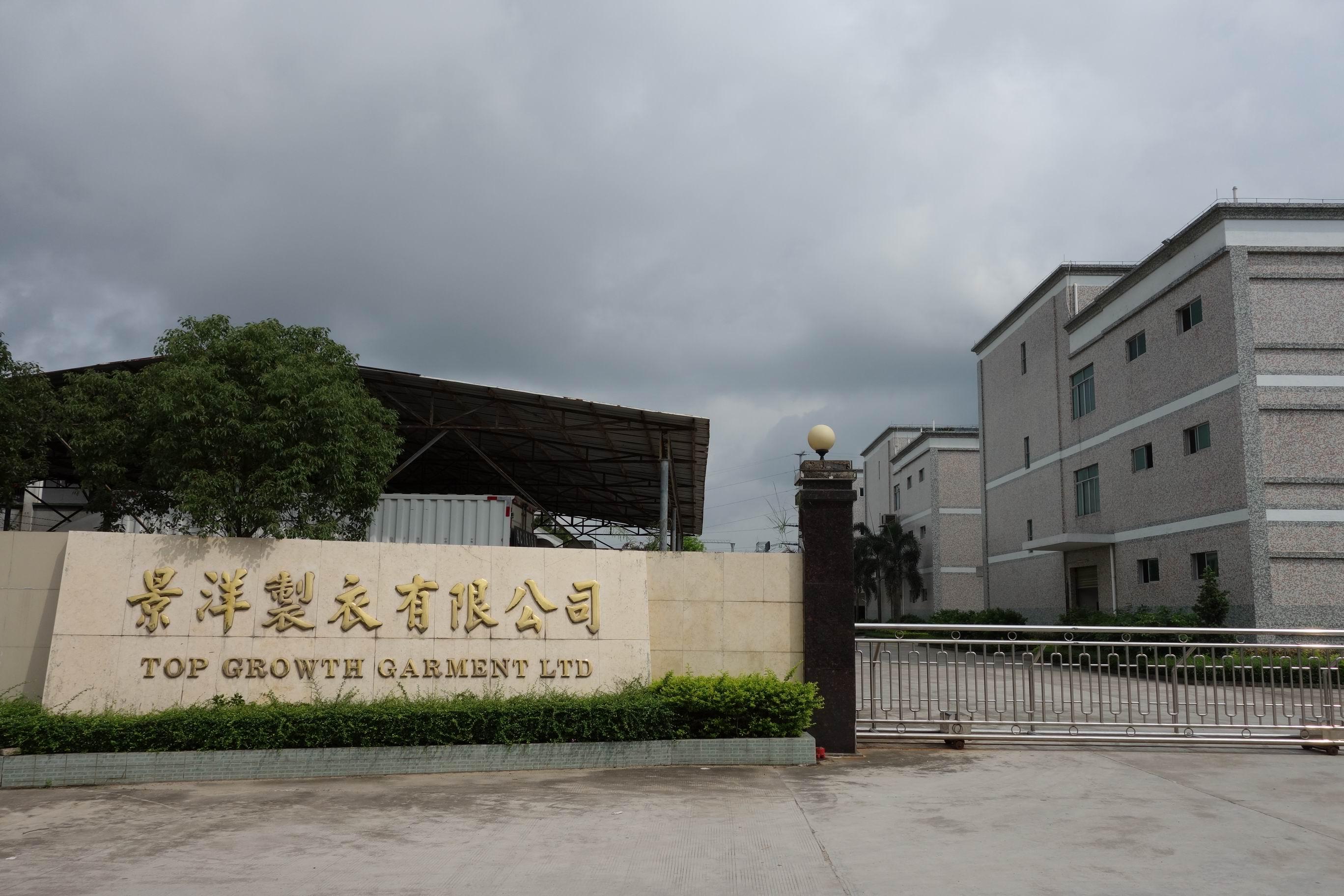 珠海生産工場の外観