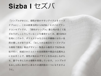 About SIZBA