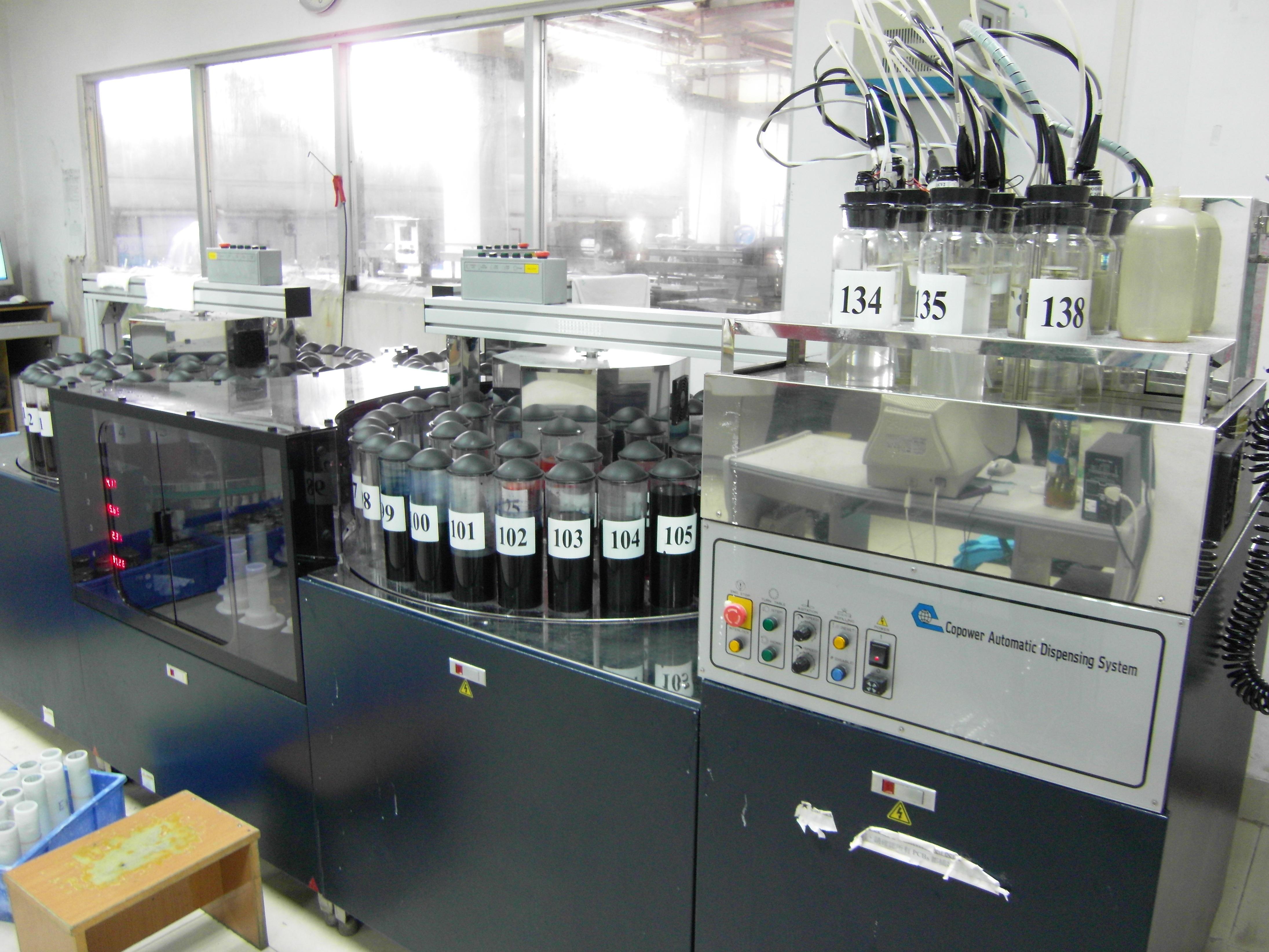 3.サンプル反を染色する設備