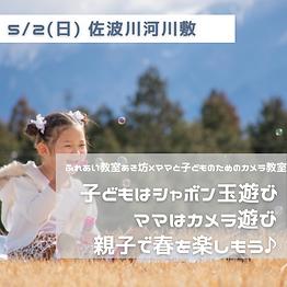 入園 卒園 写真 入学.png