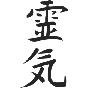 symboles-reiki-usui.png
