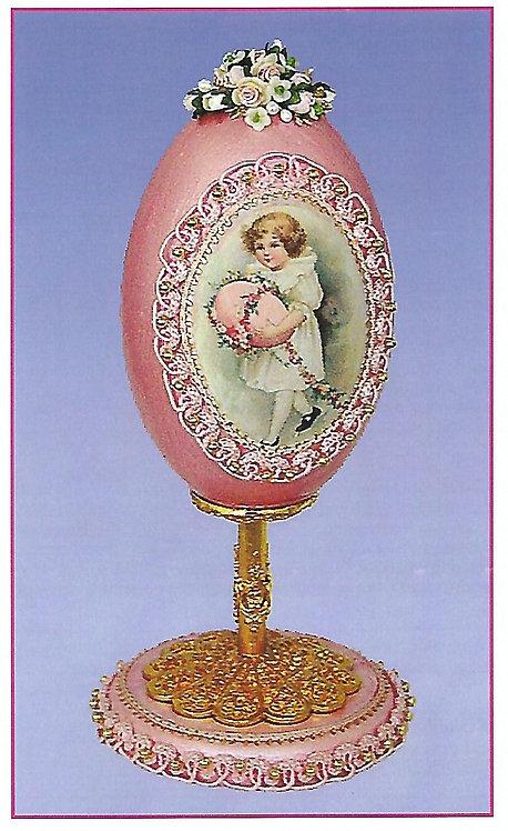 Pink Beginner's Egg