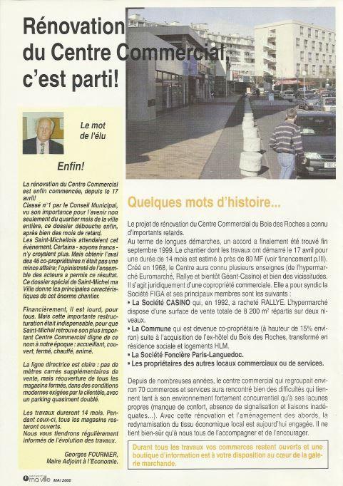 Georges Fournier Saint Michel ma Ville Centre commercial Grand Bois