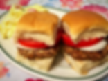 Oatmeal Pecan Burgers