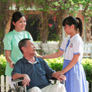 蔚耆苑 Azure Elderly Care
