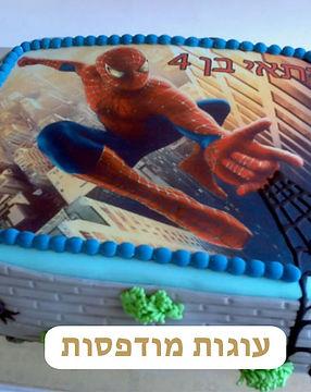 Printed-cakes.jpg