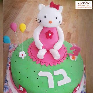 עוגת-הלו-קיטי-מבצק-סוכר.jpg
