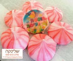 עוגיות נשיקה
