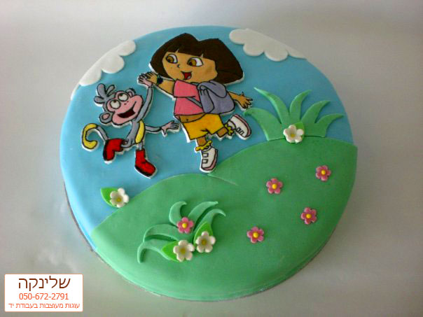dora-cake