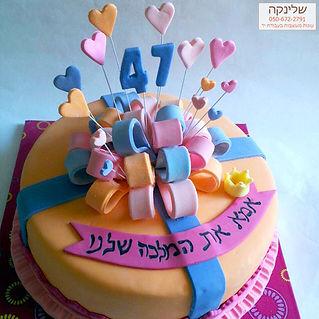 present-cakes.jpg