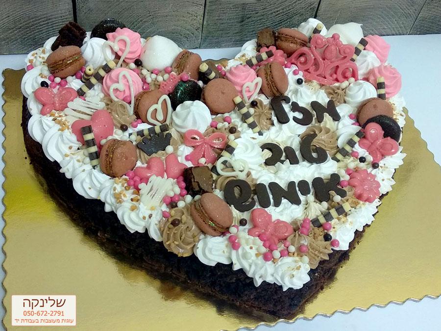 עוגות מזולפות