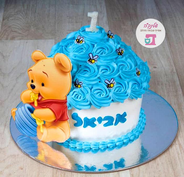 Winnie-the-Pooh-cake