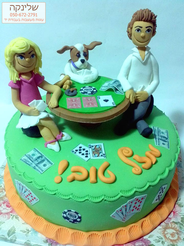 עוגת-פוקר