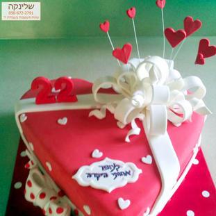 לעוד עוגות מתנה לחצו כאן