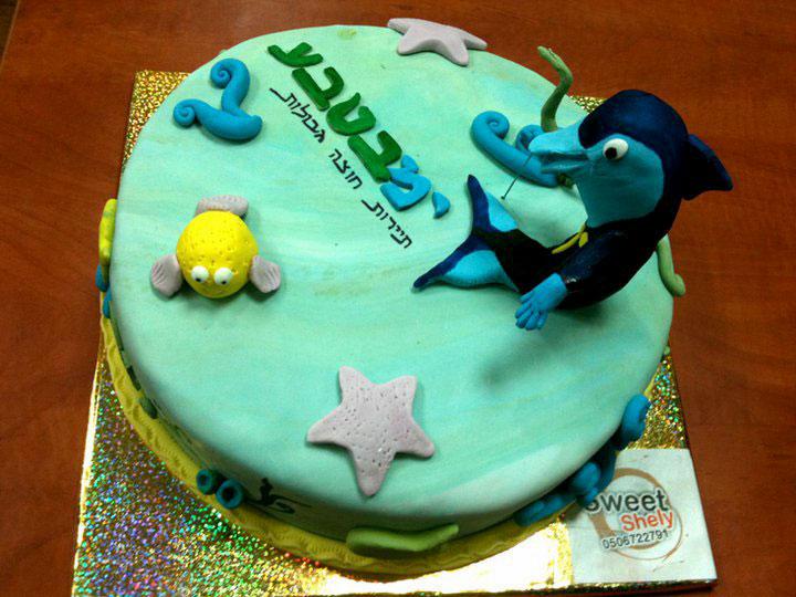 yambateva-cake