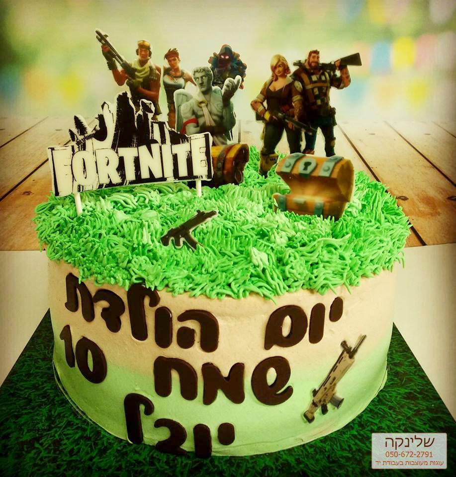 fortnite-cake