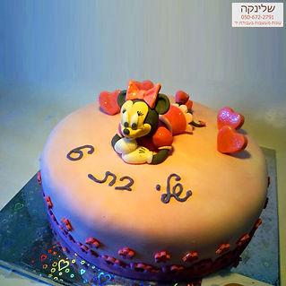 עוגת-מיני-מאוס-מבצק-סוכר.jpg