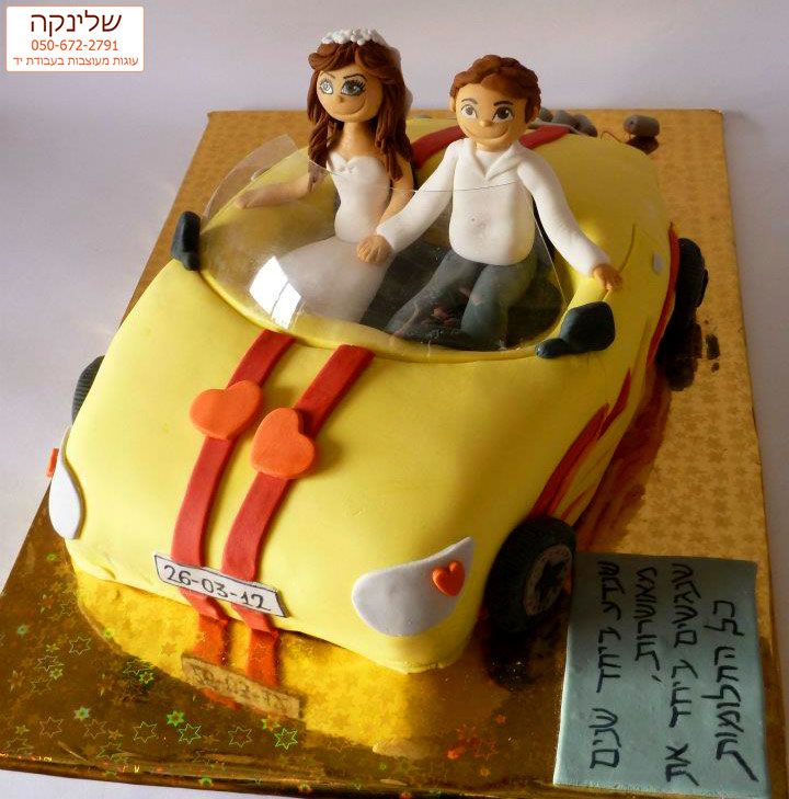 Groom-and-Bride-cake