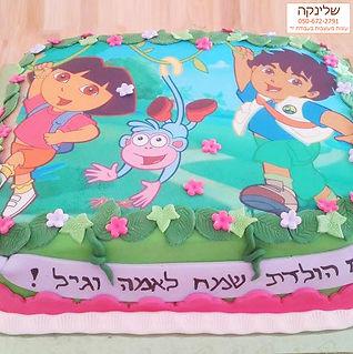 עוגת-יום-הולדת-דורה-דייגו.jpg