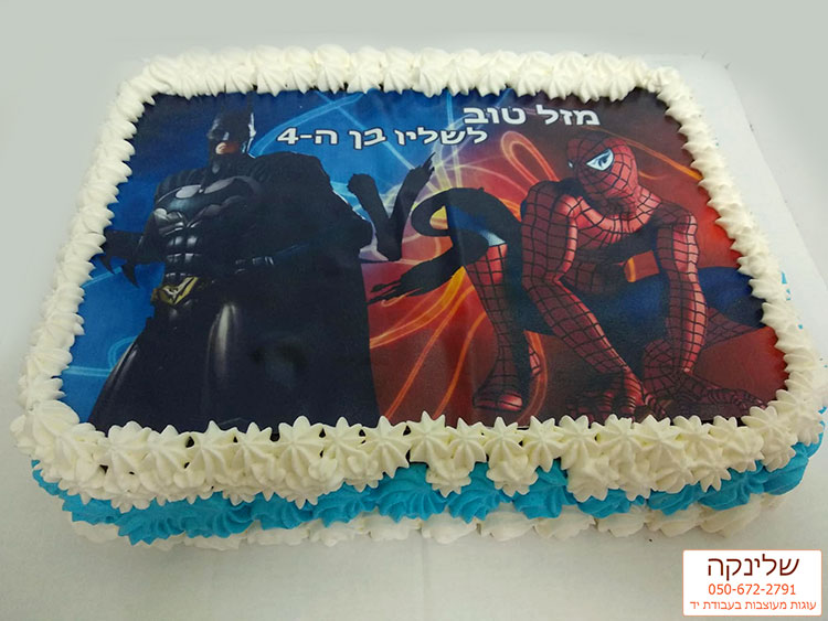 batman-and-spiderman-cake