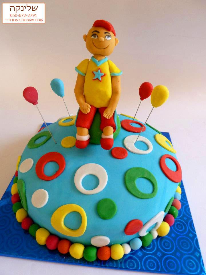 עוגות יובל המבולבל