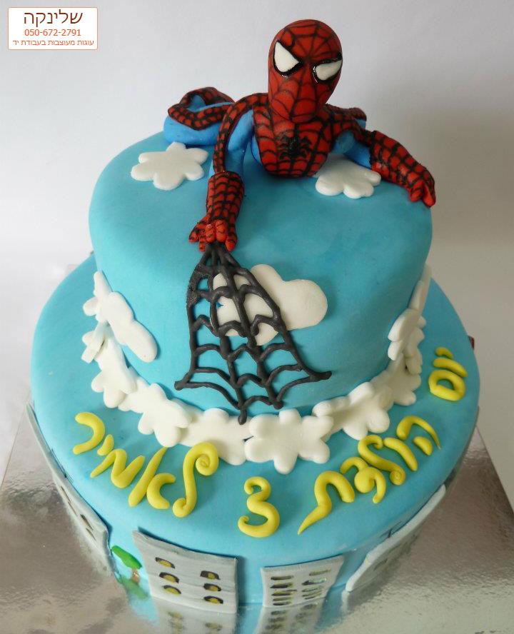 עוגות ספיידרמן
