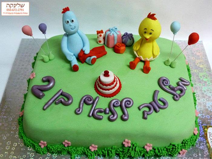 lole_cake