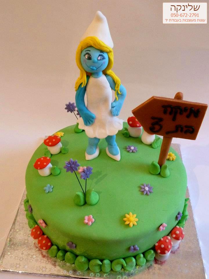 Smurfette-cake