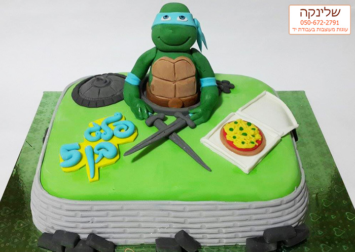 Teenage-Mutant-Ninja-Turtles-cake